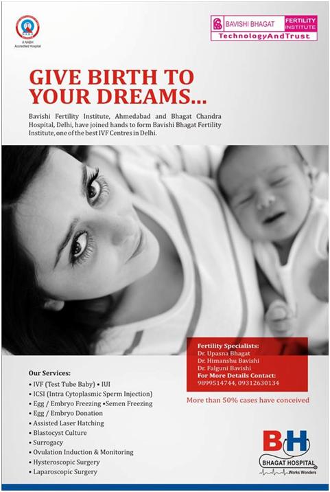 Bavishi Bhagat Fertility Institute(BBFI) – Bhagat Hospital / Bhagat