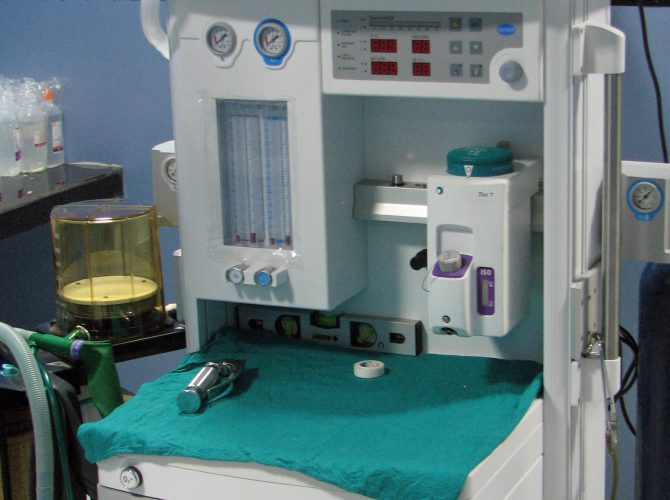 anaesthesia-workstation