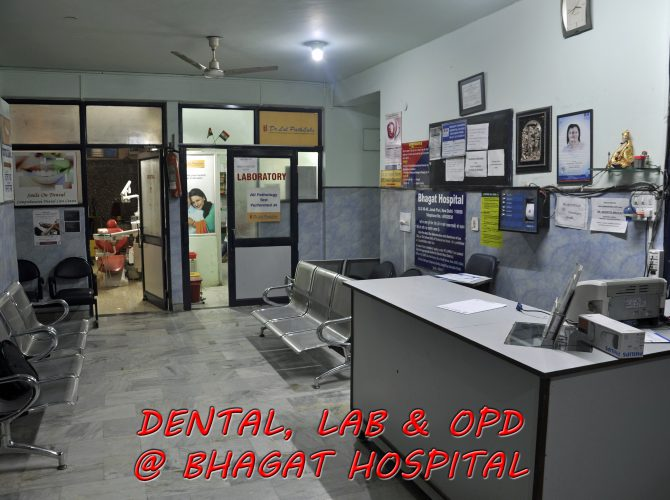 dental_lab